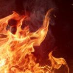 Fire2-200x200
